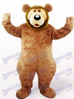 Braunbär Tier Maskottchen Kostüm für Erwachsene