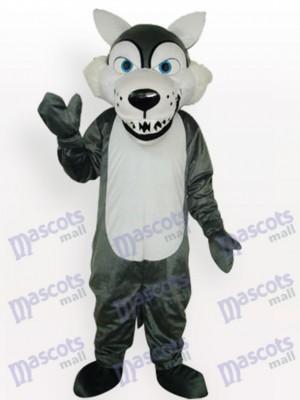 Grau Wolf Adult Tier Maskottchen Kostüm
